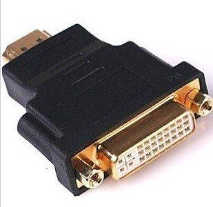 Adaptateur DVI-I mâle vers HDMI femelle, informatique ile de la  reunion 974