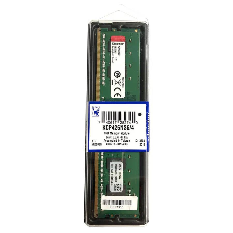 Mémoire Kingston 4Go DDR4 PC21300 2666 MHz CL19, informatique Reunion 974, Futur Réunion informatique